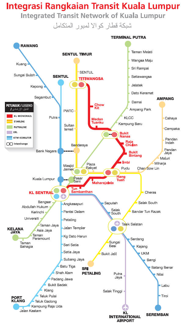 Metro Lrt Mrt Train Map In Several City My Quot Ss Quot Tours